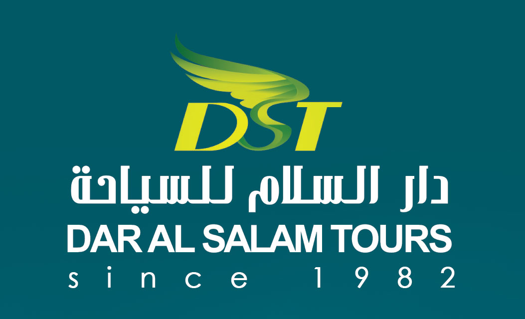 Dar Al Salam Travel