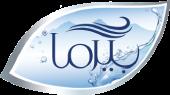 Birma Water
