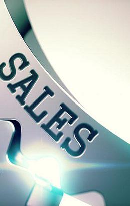 برنامج ادارة المبيعات