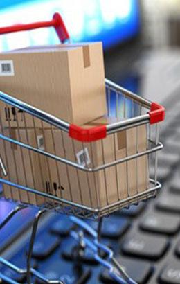 برنامج ادارة المشتريات